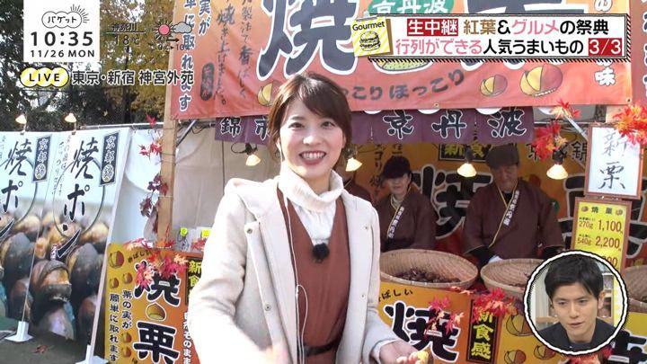2018年11月26日郡司恭子の画像61枚目