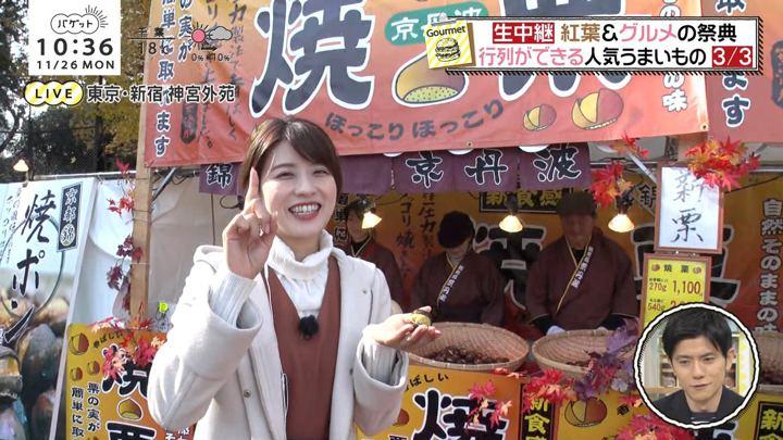 2018年11月26日郡司恭子の画像62枚目