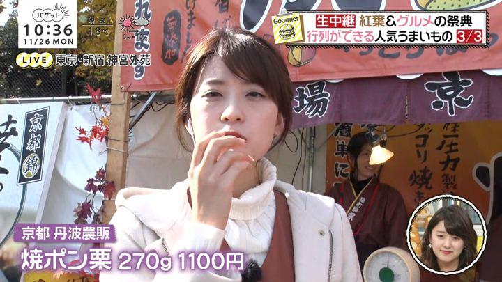 2018年11月26日郡司恭子の画像65枚目