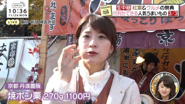 2018年11月26日郡司恭子の画像67枚目