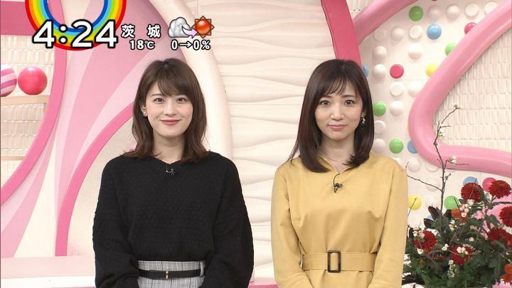 2018年11月27日郡司恭子の画像10枚目