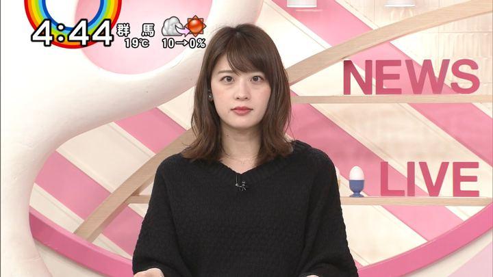 2018年11月27日郡司恭子の画像16枚目