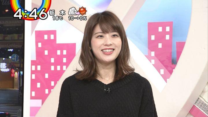 2018年11月27日郡司恭子の画像19枚目
