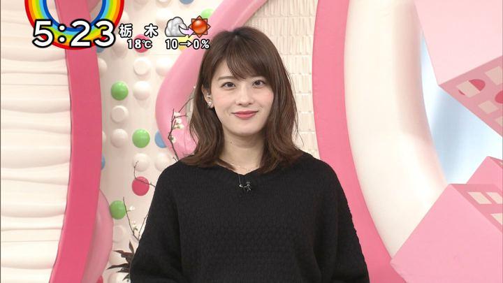 2018年11月27日郡司恭子の画像25枚目