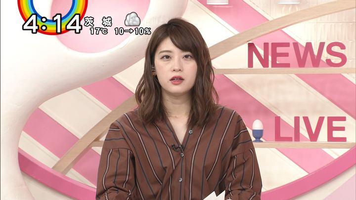 2018年12月03日郡司恭子の画像06枚目