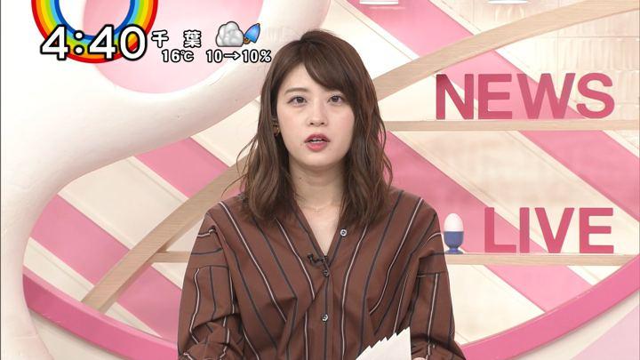 2018年12月03日郡司恭子の画像13枚目