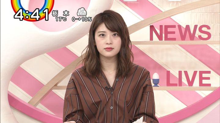 2018年12月03日郡司恭子の画像14枚目