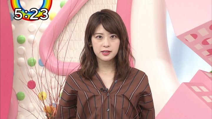2018年12月03日郡司恭子の画像25枚目