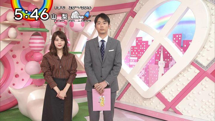 2018年12月03日郡司恭子の画像27枚目