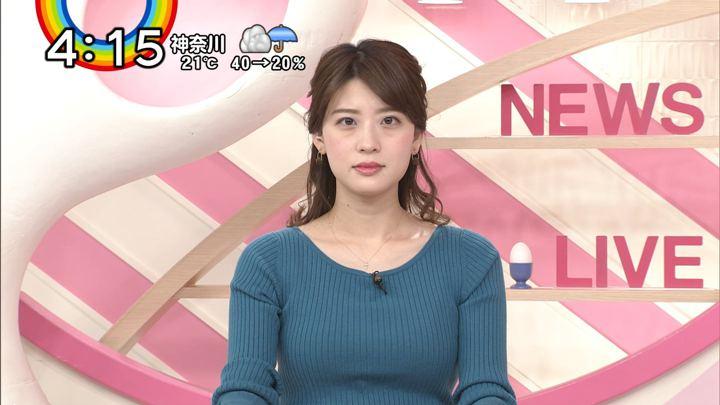 2018年12月04日郡司恭子の画像09枚目