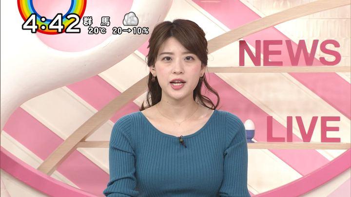 2018年12月04日郡司恭子の画像16枚目