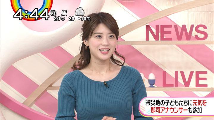 2018年12月04日郡司恭子の画像18枚目