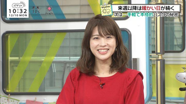 郡司恭子 バゲット (2018年12月10日放送 13枚)