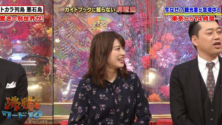 郡司恭子 沸騰ワード10 (2018年12月14日放送 11枚)