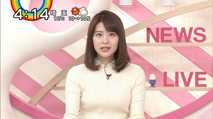 2018年12月18日郡司恭子の画像06枚目