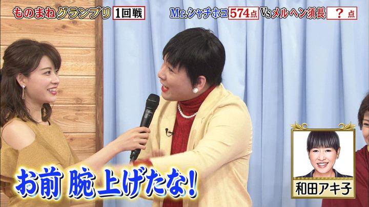 2018年12月18日郡司恭子の画像37枚目