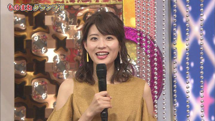 2018年12月18日郡司恭子の画像43枚目