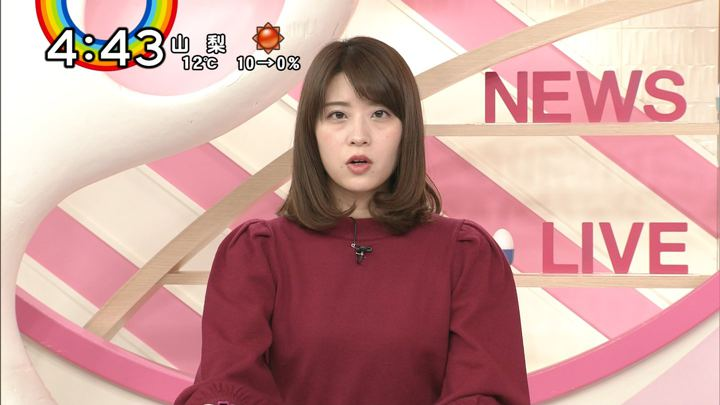 2018年12月24日郡司恭子の画像13枚目