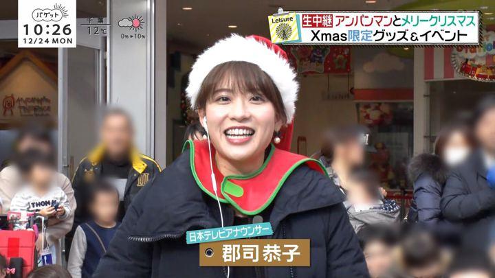 2018年12月24日郡司恭子の画像36枚目