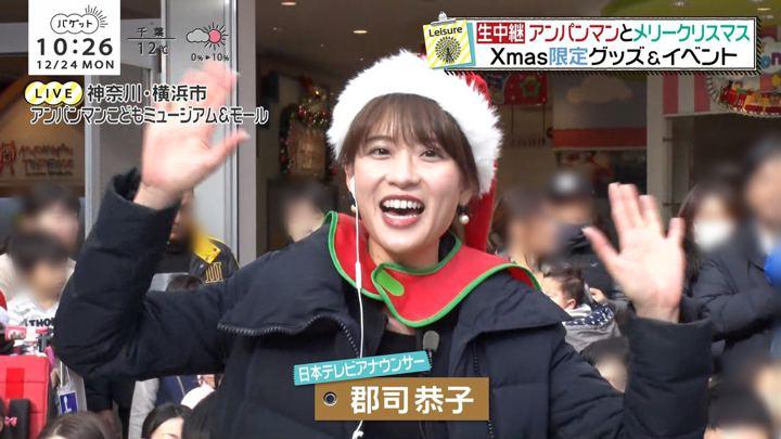 2018年12月24日郡司恭子の画像37枚目