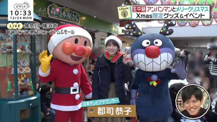 2018年12月24日郡司恭子の画像40枚目