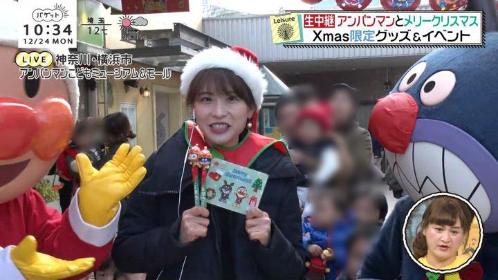 2018年12月24日郡司恭子の画像41枚目