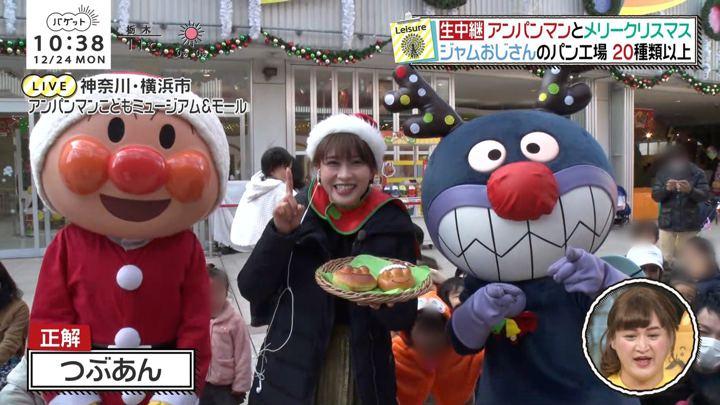 2018年12月24日郡司恭子の画像44枚目