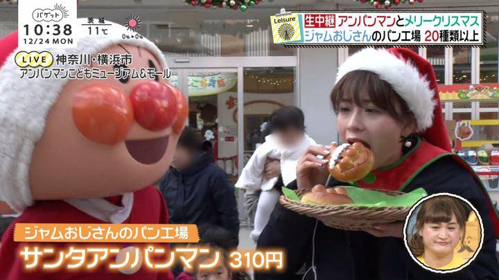 2018年12月24日郡司恭子の画像45枚目