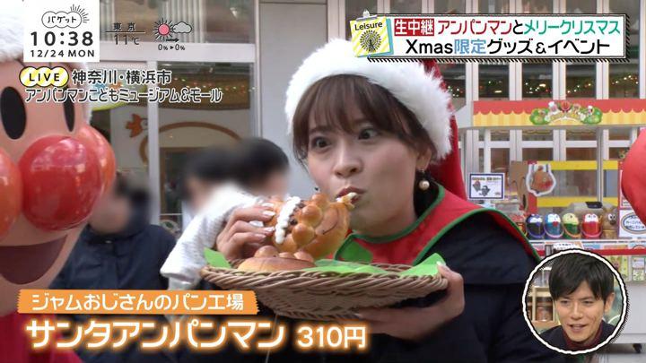 2018年12月24日郡司恭子の画像47枚目