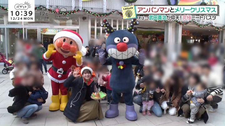 2018年12月24日郡司恭子の画像48枚目
