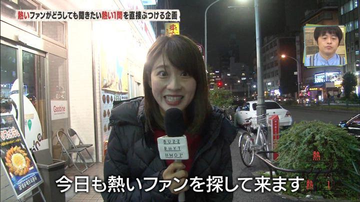 2019年01月04日郡司恭子の画像04枚目