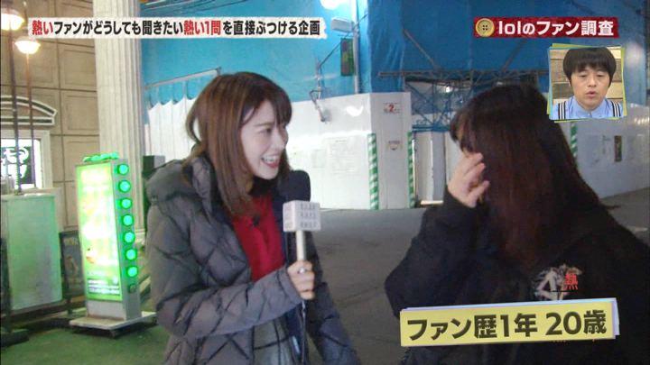 2019年01月04日郡司恭子の画像06枚目
