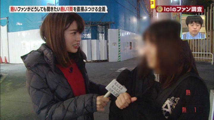 2019年01月04日郡司恭子の画像07枚目