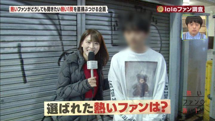 2019年01月04日郡司恭子の画像09枚目