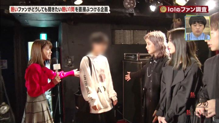2019年01月04日郡司恭子の画像11枚目