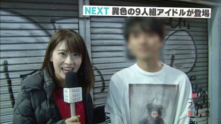 2019年01月04日郡司恭子の画像14枚目