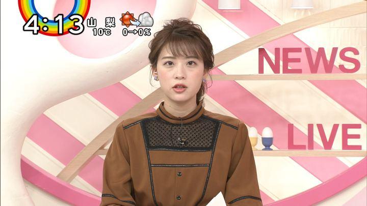 2019年01月07日郡司恭子の画像07枚目