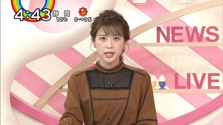 2019年01月07日郡司恭子の画像17枚目