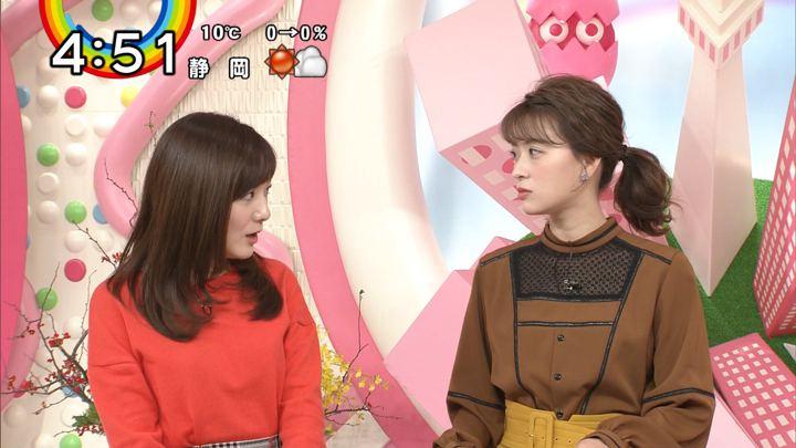 2019年01月07日郡司恭子の画像19枚目