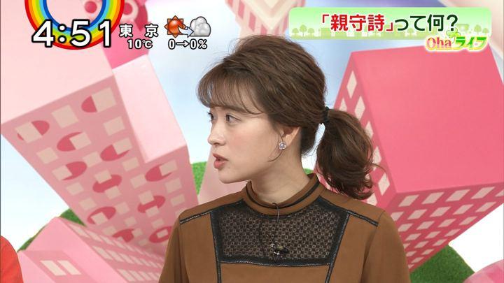 2019年01月07日郡司恭子の画像20枚目