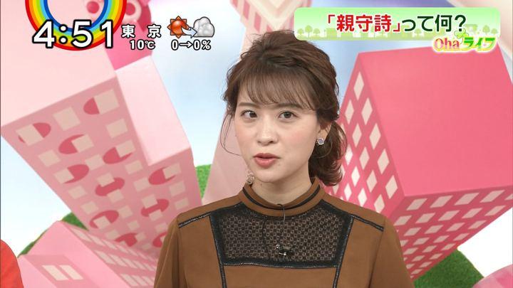 2019年01月07日郡司恭子の画像21枚目