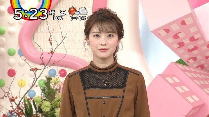 2019年01月07日郡司恭子の画像25枚目