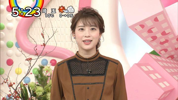 2019年01月07日郡司恭子の画像26枚目