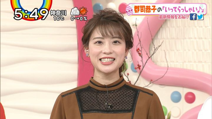 郡司恭子 Oha!4 (2019年01月07日放送 35枚)