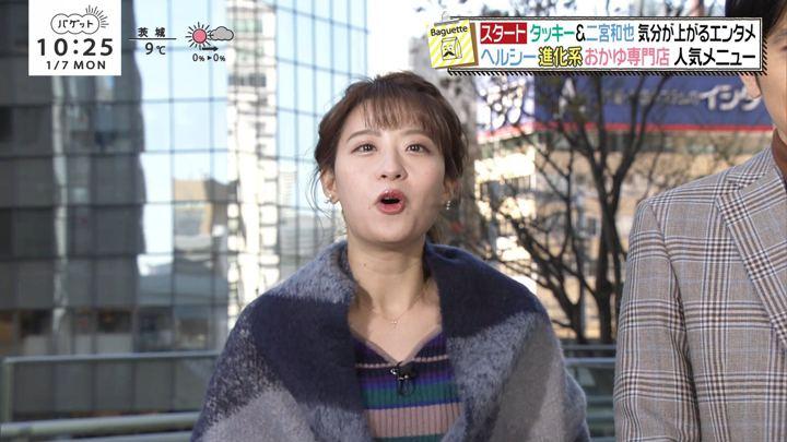 郡司恭子 バゲット (2019年01月07日,09日放送 36枚)