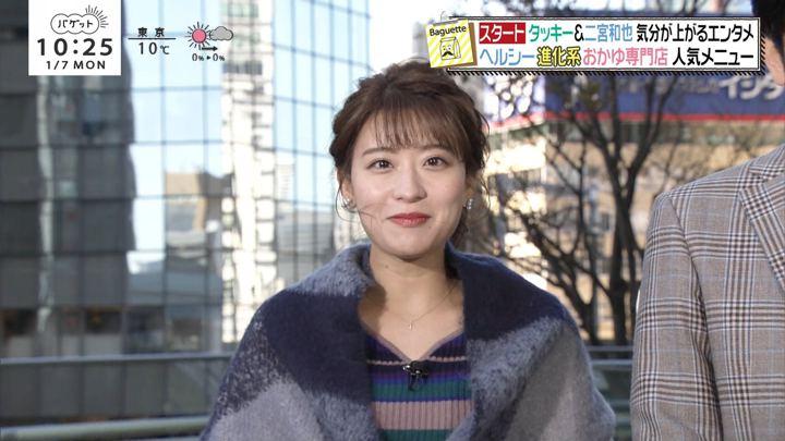 2019年01月07日郡司恭子の画像38枚目