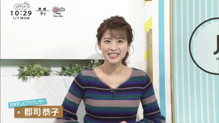 2019年01月07日郡司恭子の画像43枚目