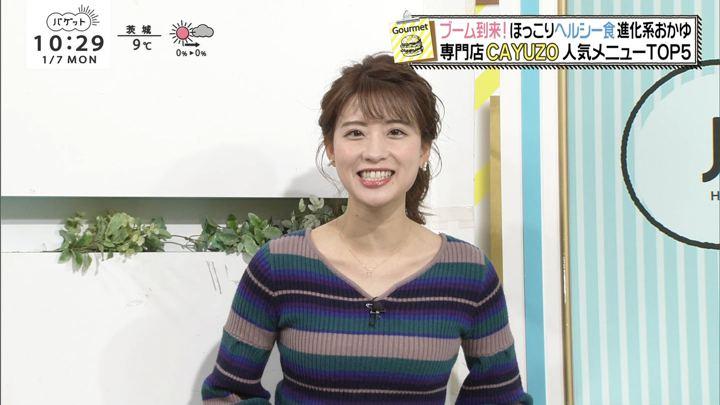 2019年01月07日郡司恭子の画像45枚目