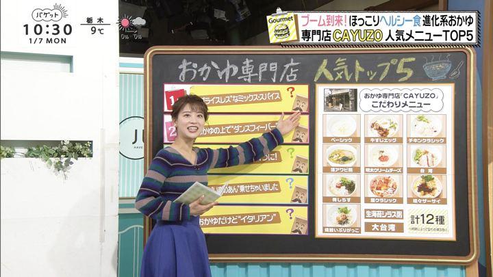 2019年01月07日郡司恭子の画像46枚目