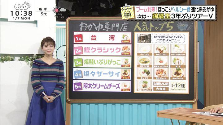 2019年01月07日郡司恭子の画像49枚目